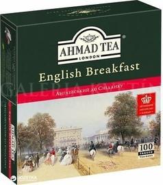 Ahmad English Breakfast